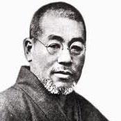 Mikao Usui Tao do Reiki