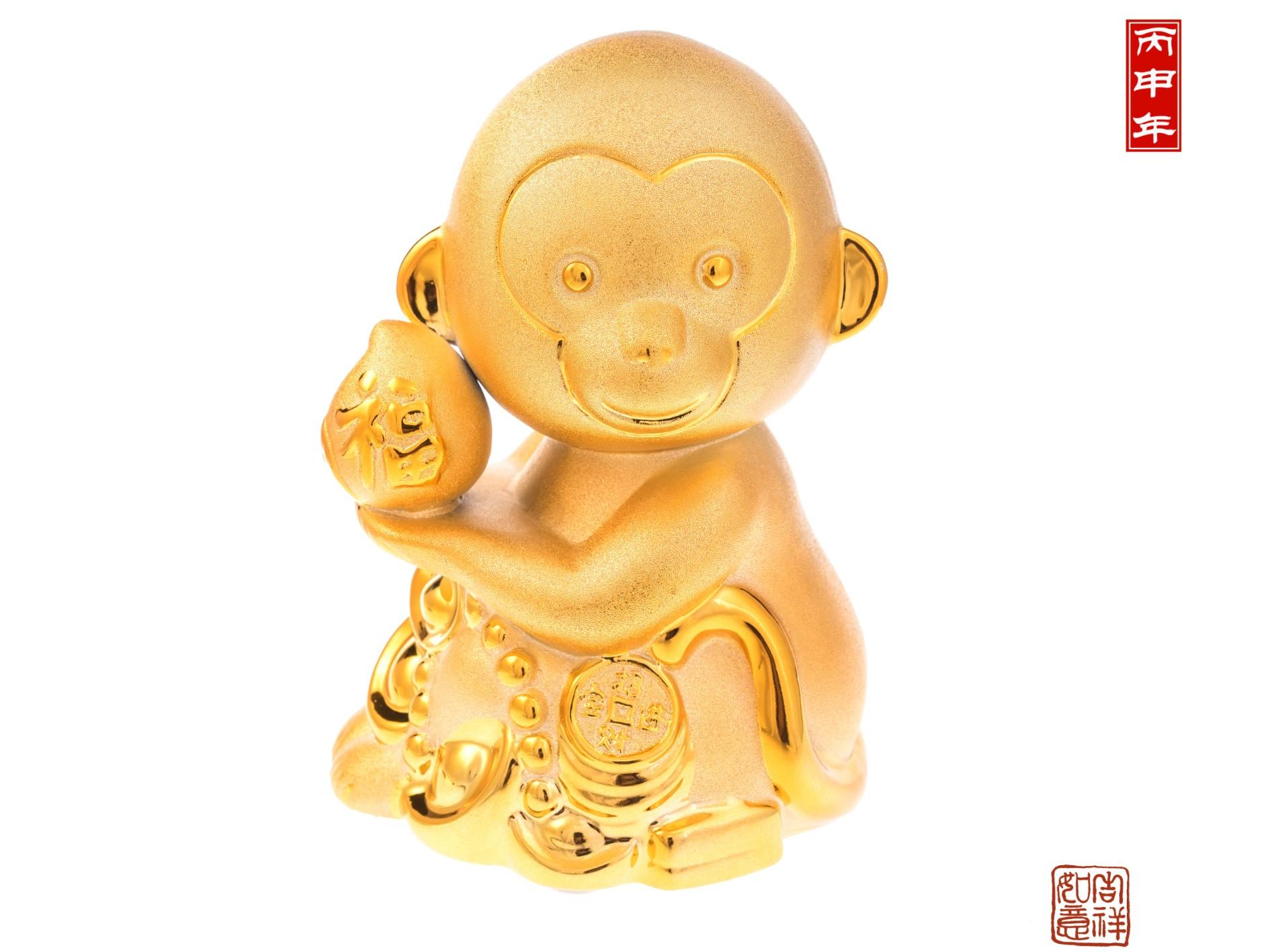 Feliz ano do macaco