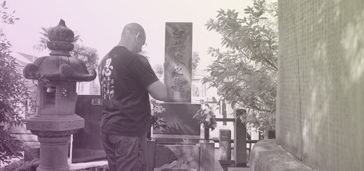 DSC_1809 memorial usui saihoji