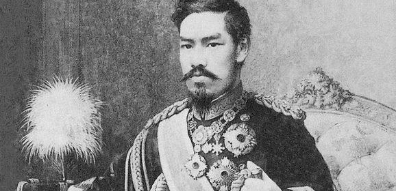 Lembrar as virtudes do Imperador Meiji – Meiji Tenno Sai