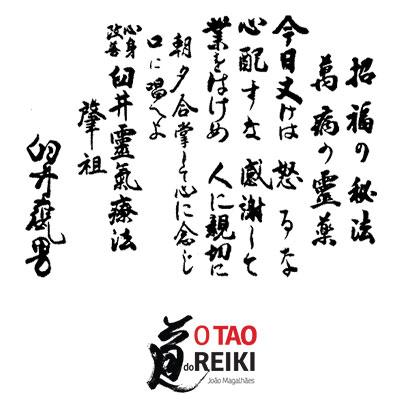 Cinco princípios de Reiki