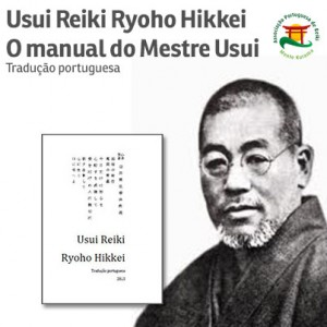 Usui Reiki Ryoho Hikkei - Manual do Mestre usui Tao do Reiki