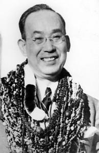 Chujiro Hayashi, na sua visita ao Havai