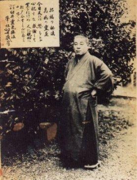 Mikao Usui, Gokai, Gainen