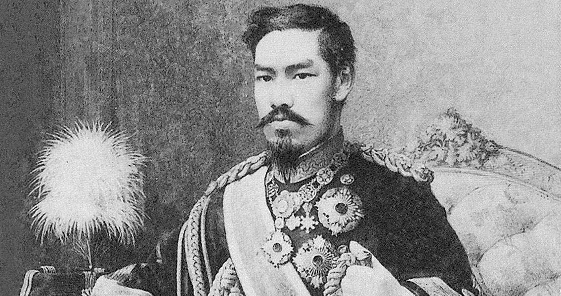 Celebração das virtudes do Imperador Meiji – 30 de Julho