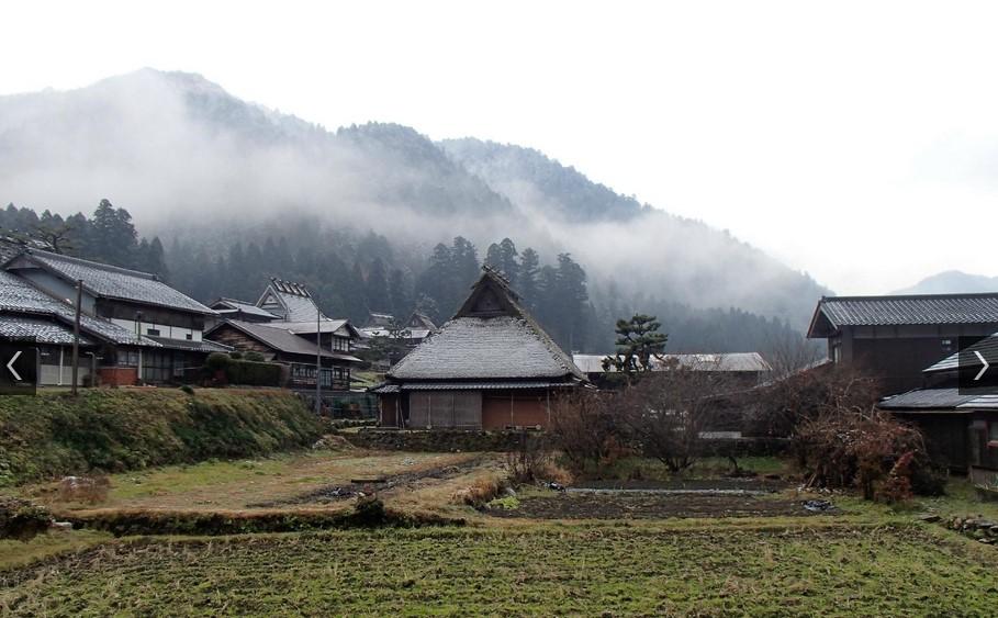Miyama-cho