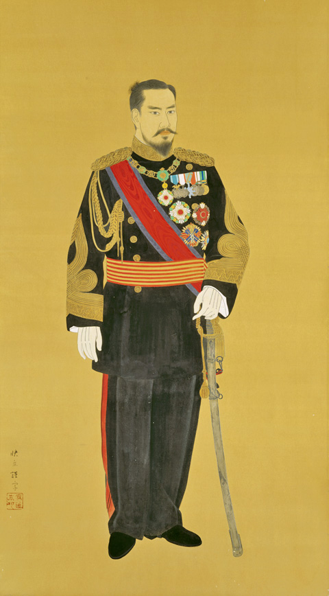 Imperador Meiji