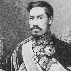 Lembrar as virtudes do Imperador Meiji – Meiji Tenno Sai