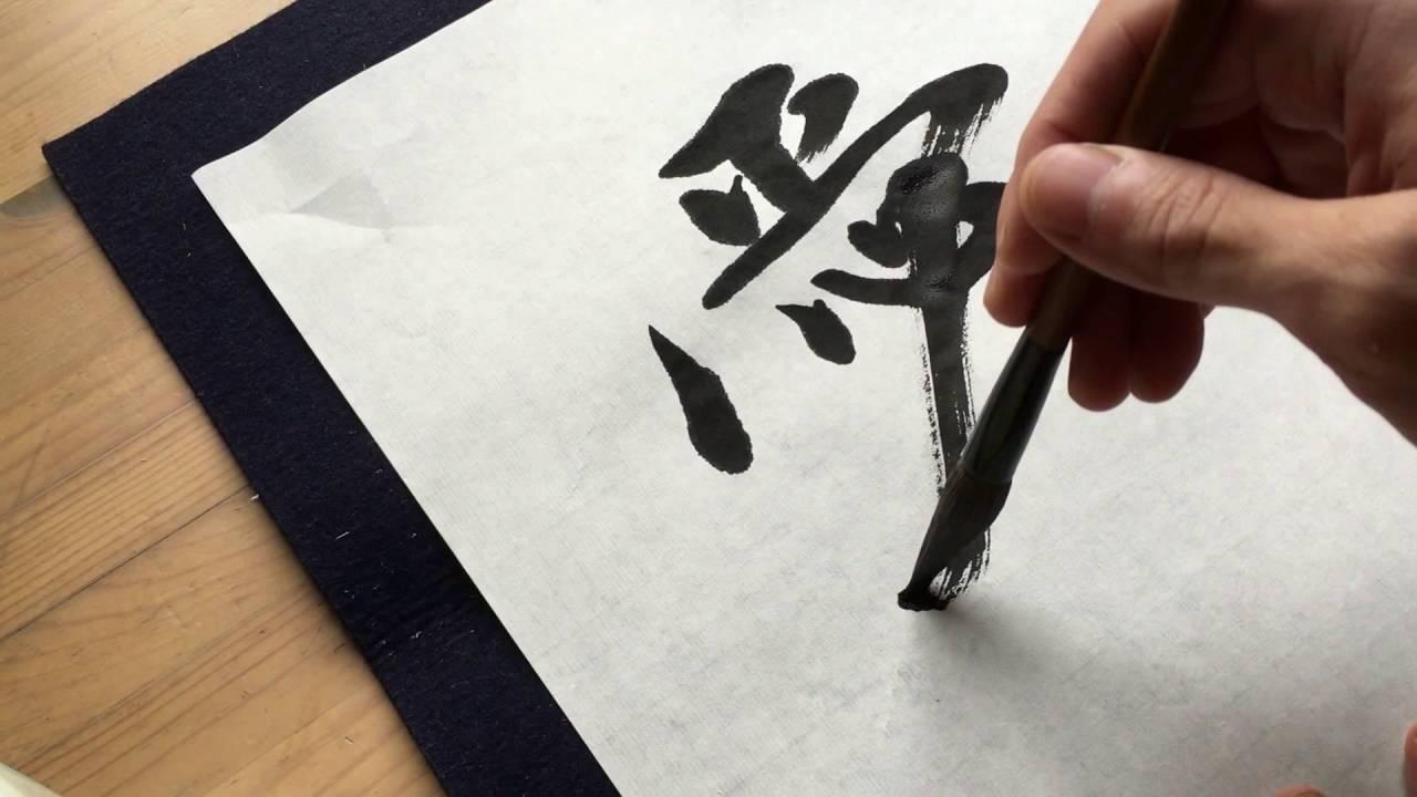 Como aplicar os símbolos de Reiki