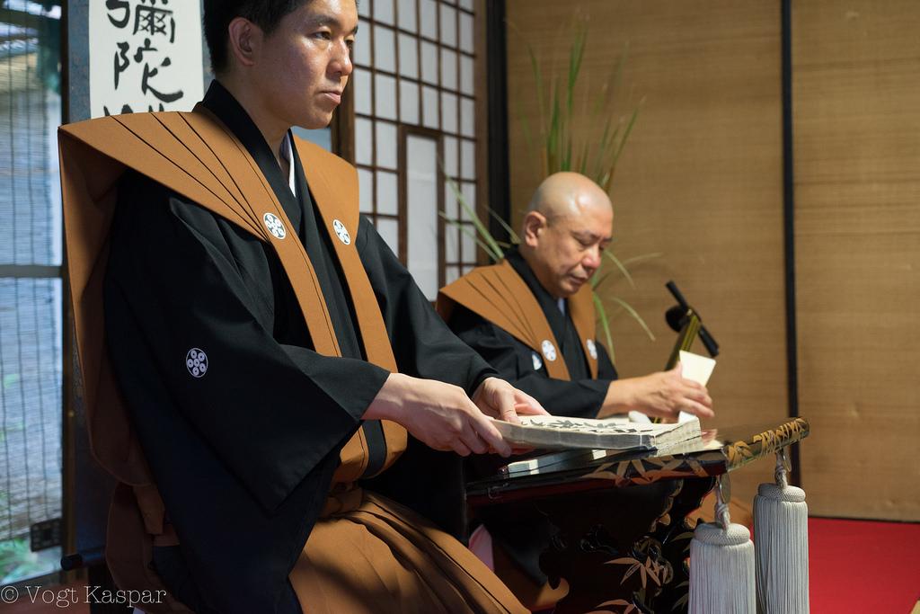 Como estudar os poemas do Imperador Meiji