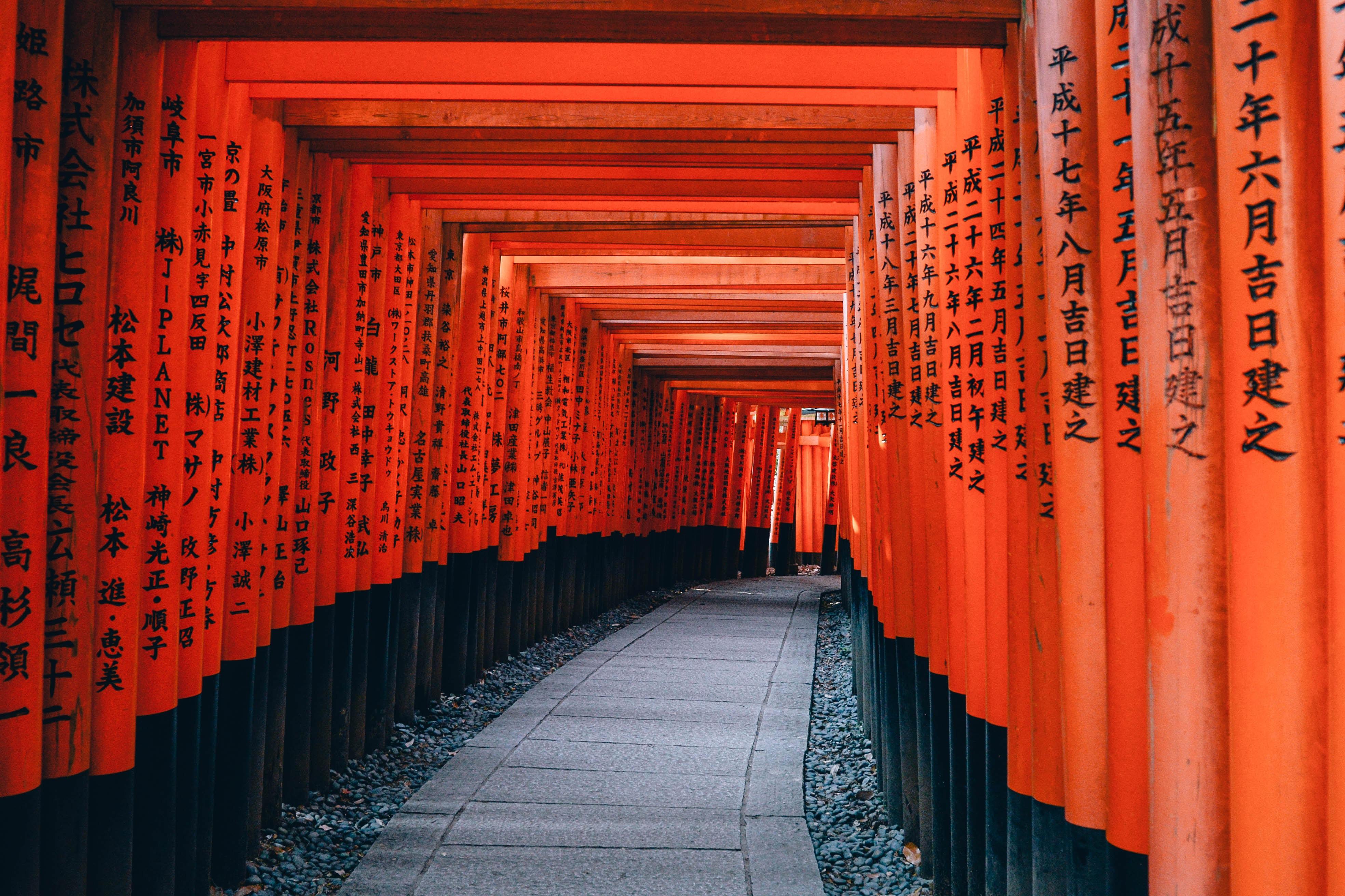 Viagem ao Japão com Reiki - 2019
